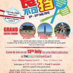 Celebrate Singapore Food Festival 2013 at Marina Square and Millenia Walk (5 – 31 Jul)